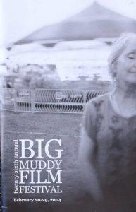 The 37th Annual Big Muddy Film Festival Award Winners