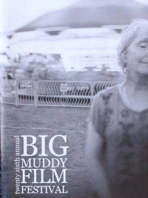 big-muddy-mobile-1